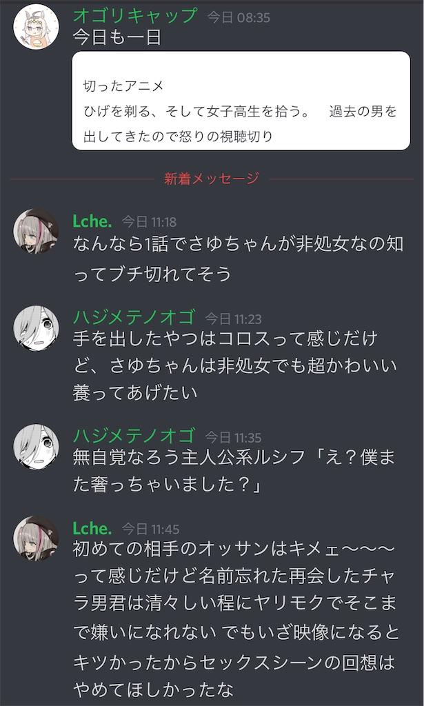 f:id:utsugi_yuma:20210727123126j:image