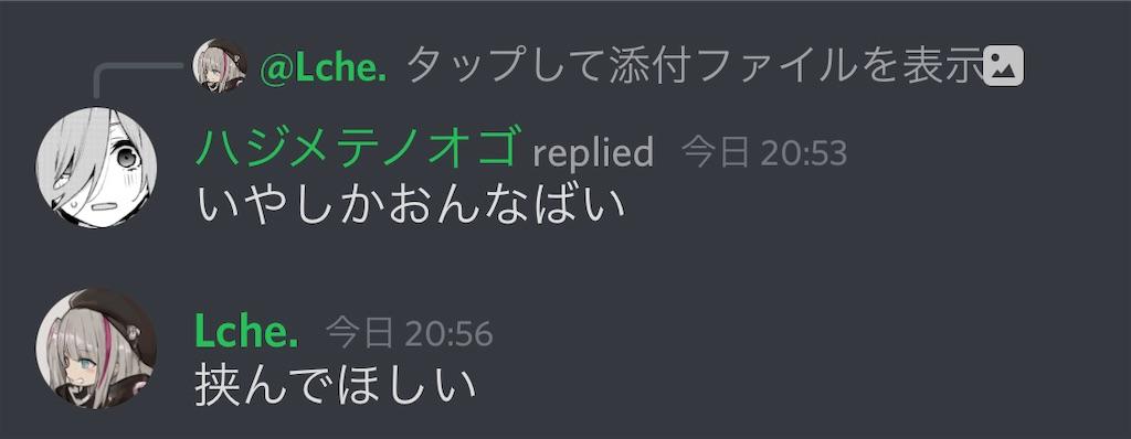 f:id:utsugi_yuma:20210727123132j:image