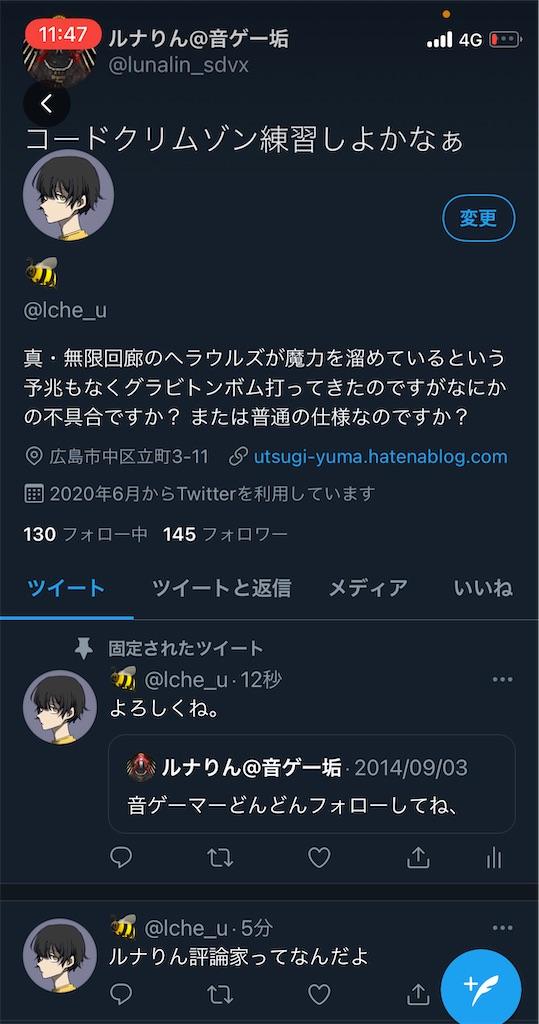 f:id:utsugi_yuma:20210727123221j:image