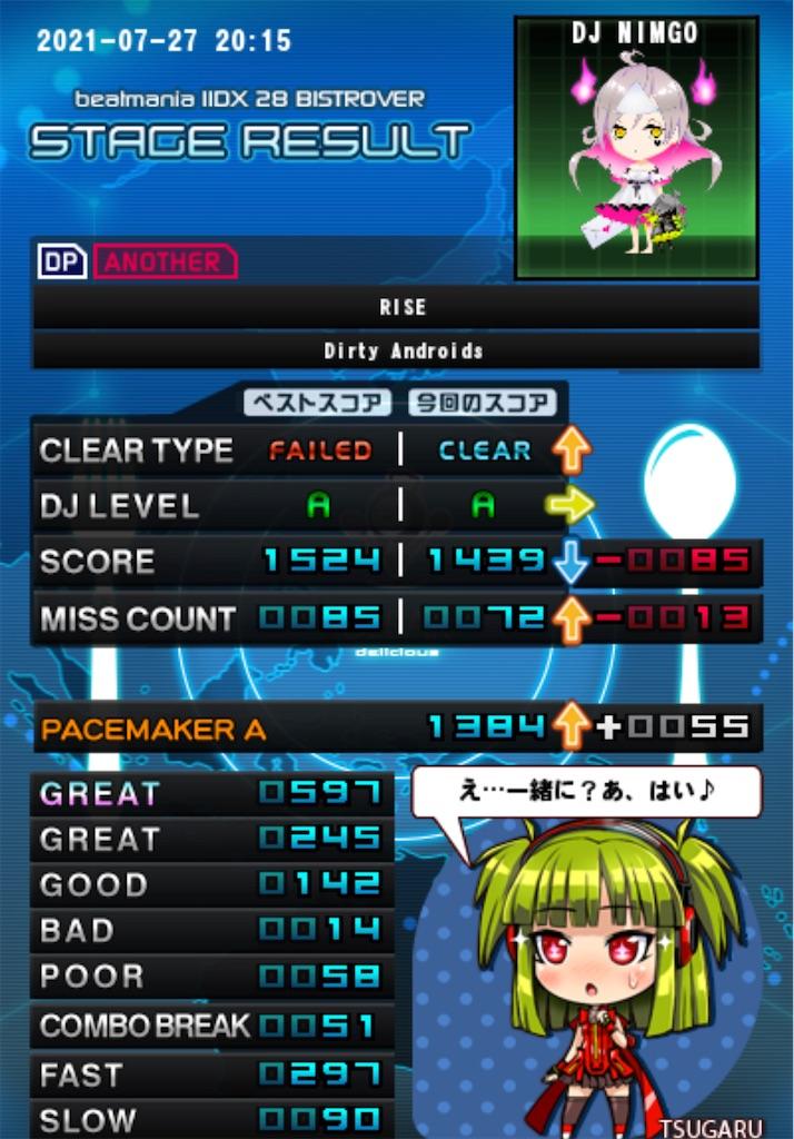f:id:utsugi_yuma:20210727231216j:image