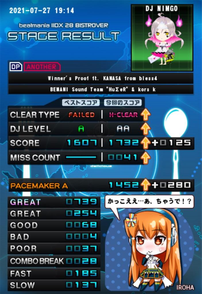f:id:utsugi_yuma:20210727231234j:image