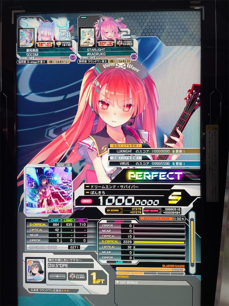 f:id:utsugi_yuma:20210728122444j:image
