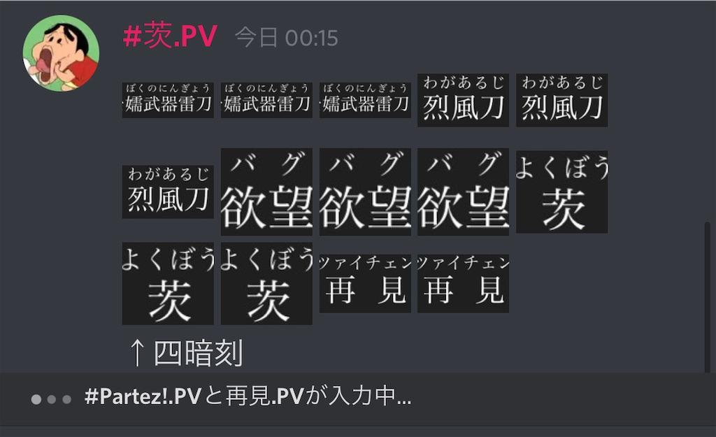 f:id:utsugi_yuma:20210728122455j:image