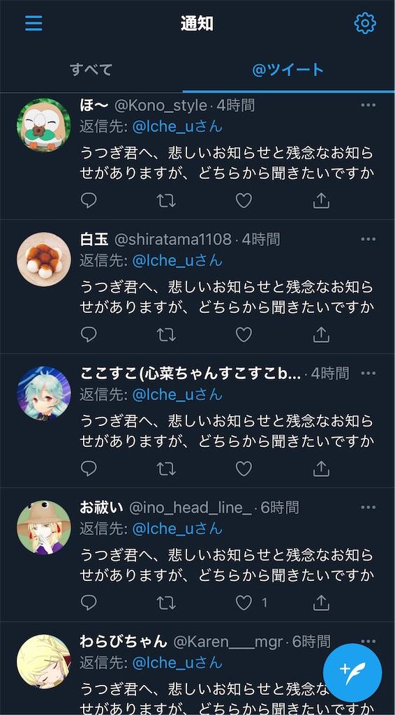 f:id:utsugi_yuma:20210728122532j:image