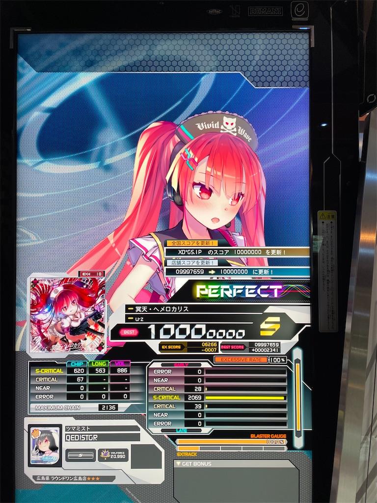 f:id:utsugi_yuma:20210731010423j:image