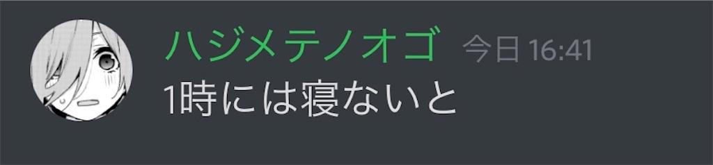 f:id:utsugi_yuma:20210731084340j:image