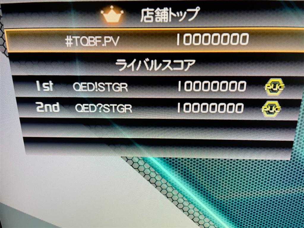 f:id:utsugi_yuma:20210801192152j:image