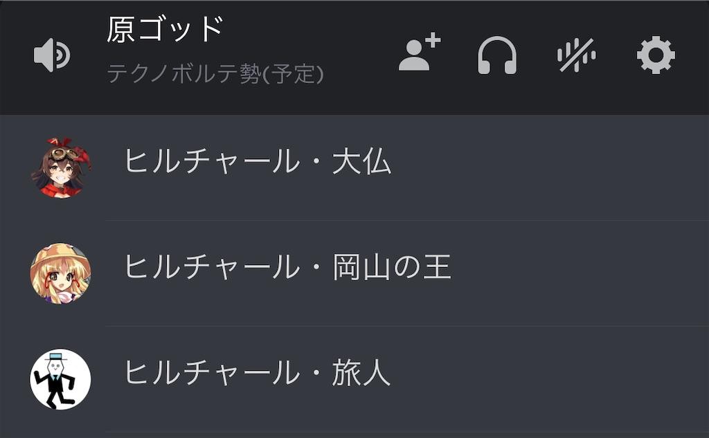 f:id:utsugi_yuma:20210801192201j:image