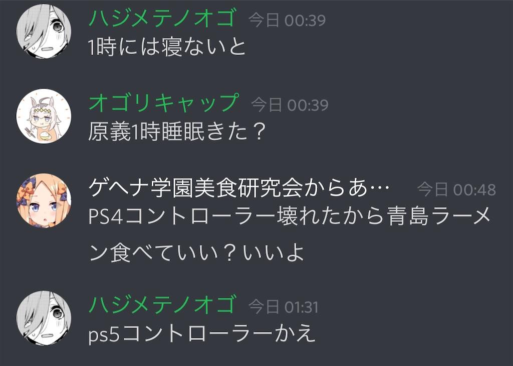 f:id:utsugi_yuma:20210801192208j:image