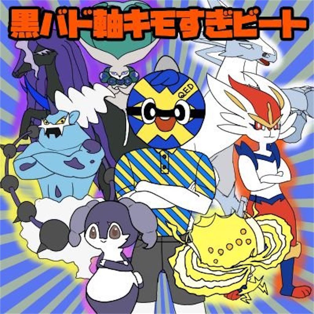 f:id:utsugi_yuma:20210801192220j:image