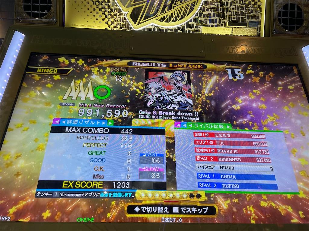 f:id:utsugi_yuma:20210919214627j:image