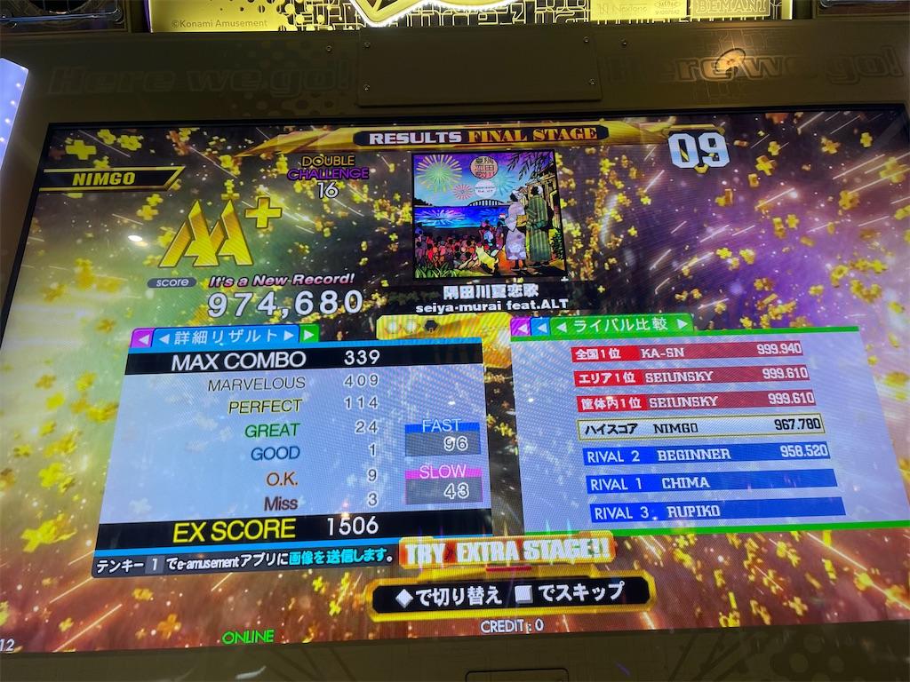 f:id:utsugi_yuma:20210919214636j:image