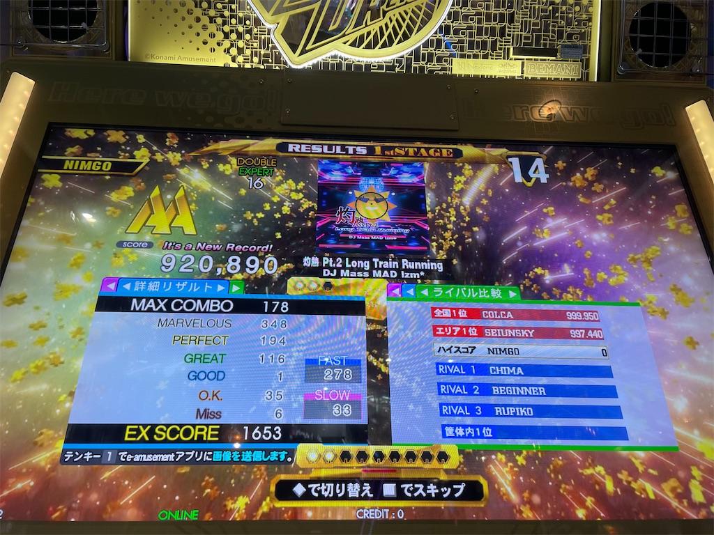 f:id:utsugi_yuma:20210919214717j:image