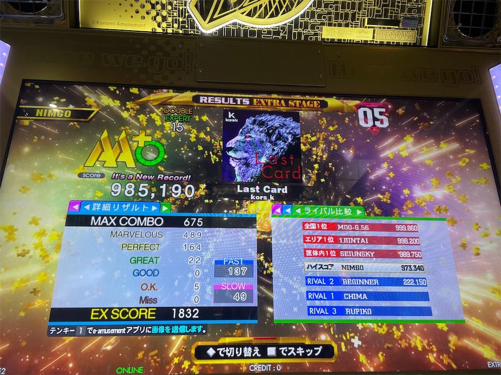 f:id:utsugi_yuma:20210919214720j:image