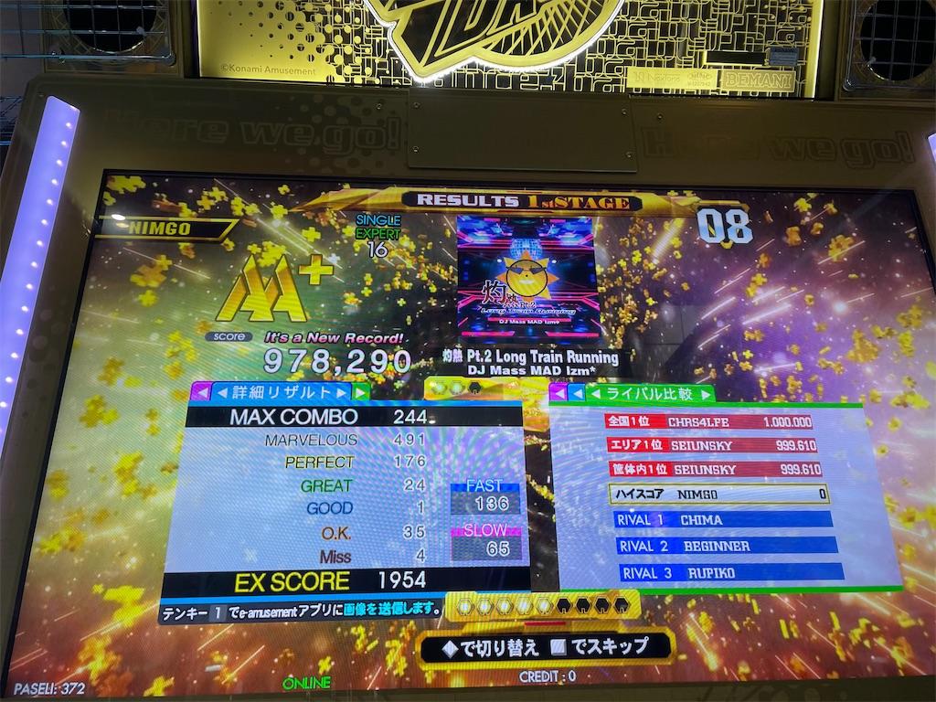f:id:utsugi_yuma:20210919214733j:image