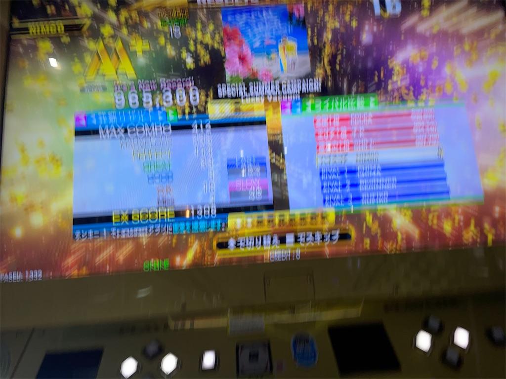 f:id:utsugi_yuma:20210919214747j:image