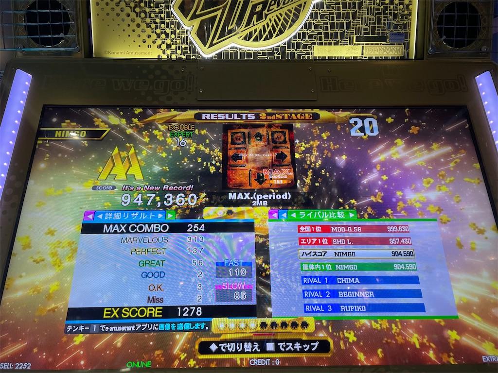 f:id:utsugi_yuma:20210919214750j:image