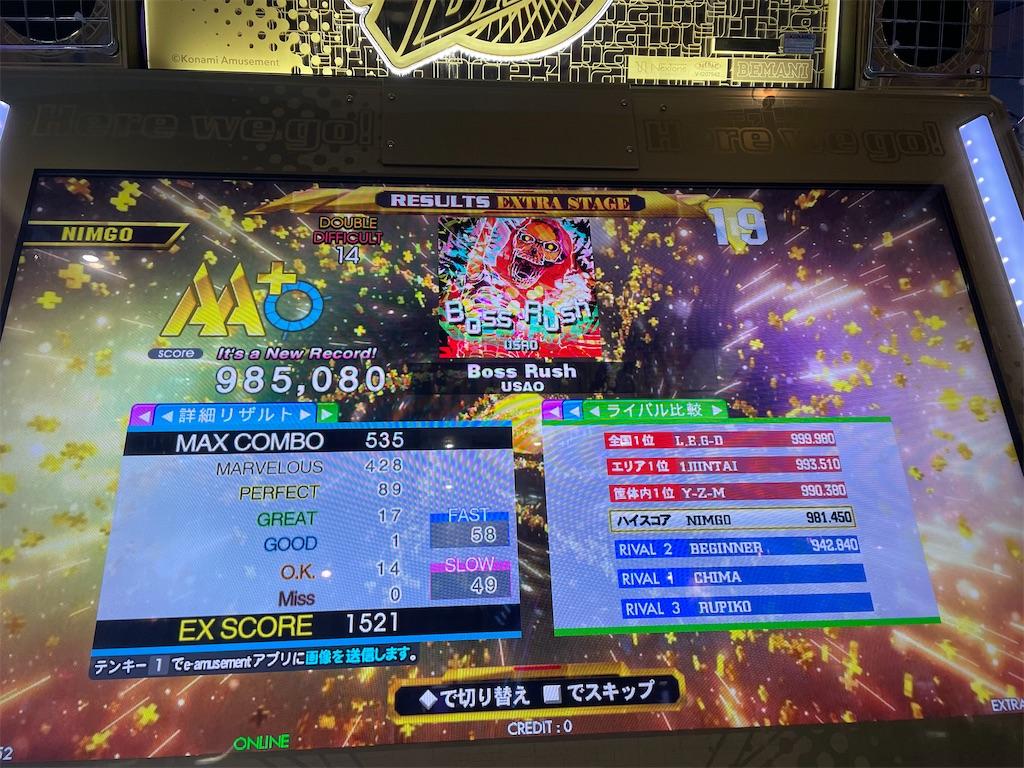 f:id:utsugi_yuma:20210919214804j:image