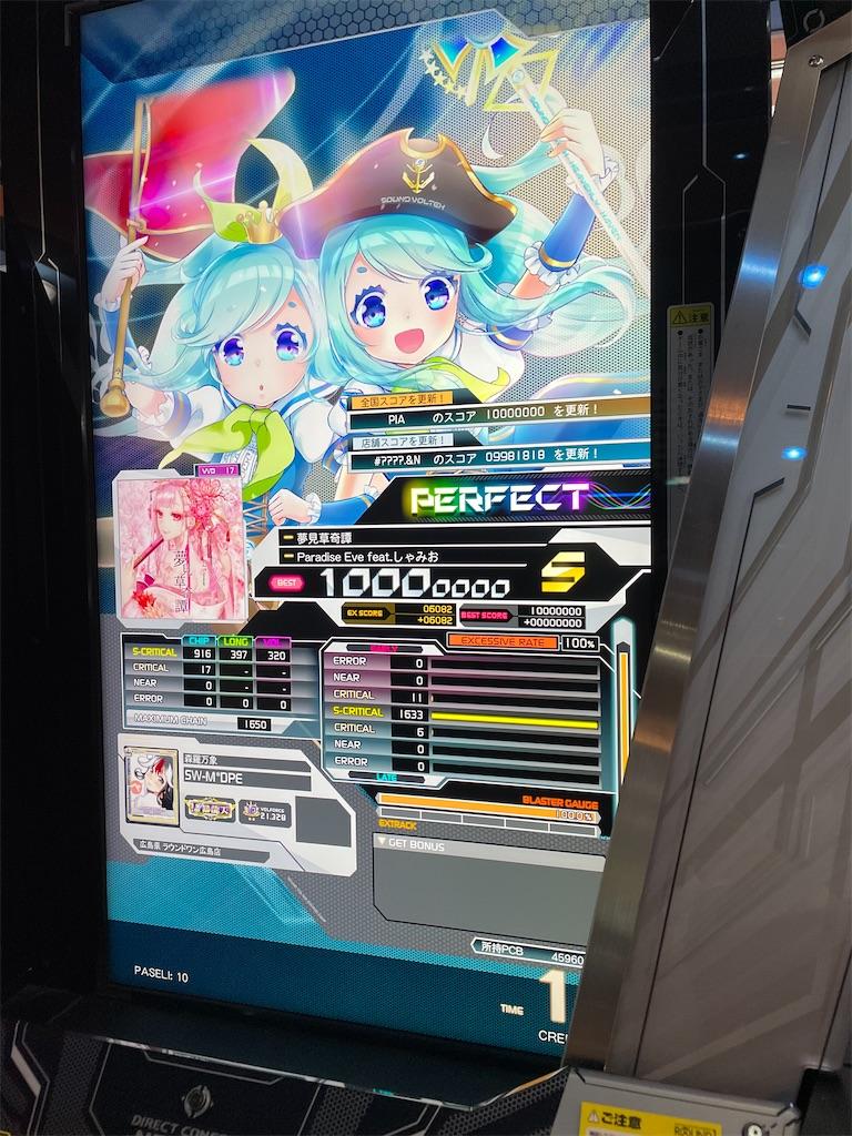 f:id:utsugi_yuma:20210919222210j:image
