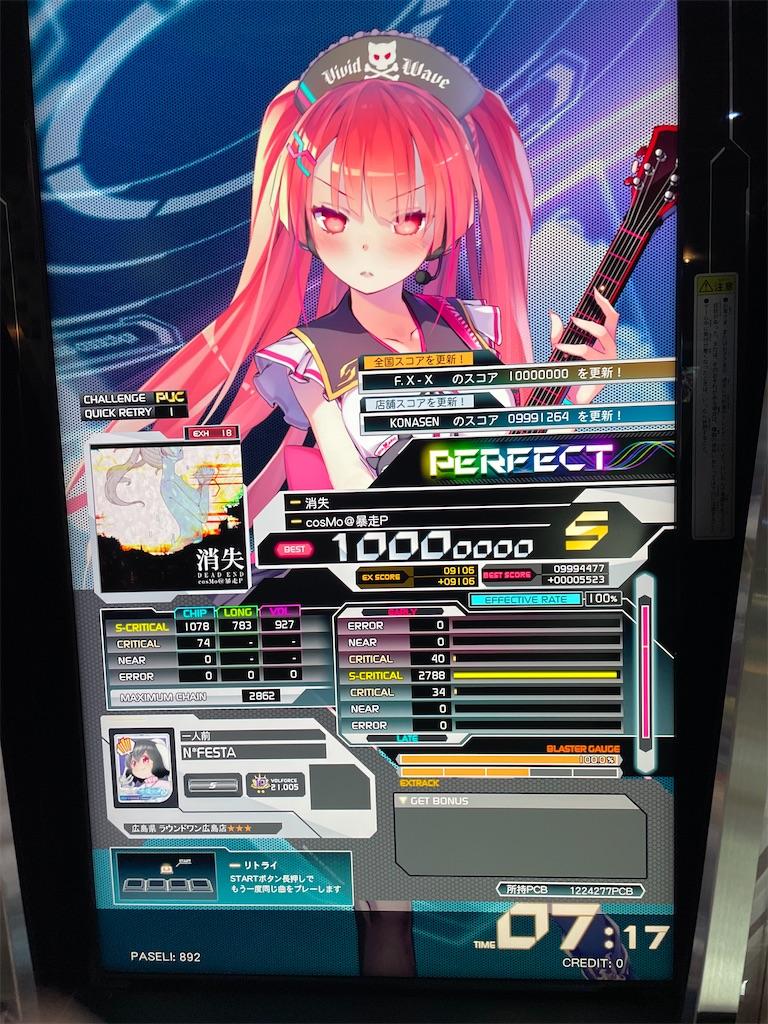 f:id:utsugi_yuma:20210919222219j:image