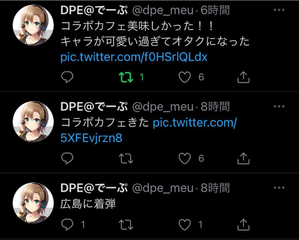 f:id:utsugi_yuma:20210919222228j:image