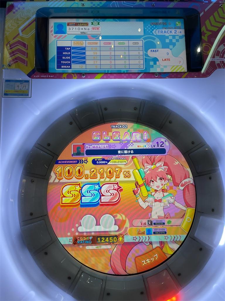 f:id:utsugi_yuma:20210919222243j:image
