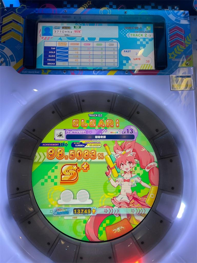 f:id:utsugi_yuma:20210920214152j:image