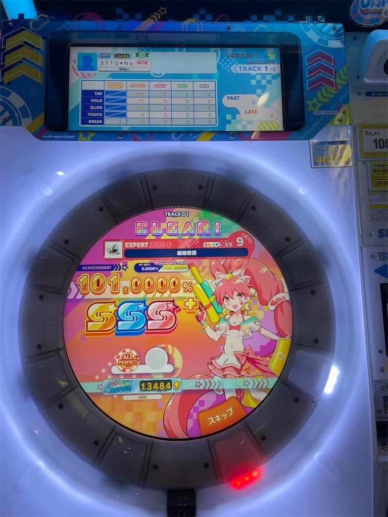f:id:utsugi_yuma:20210920214159j:image