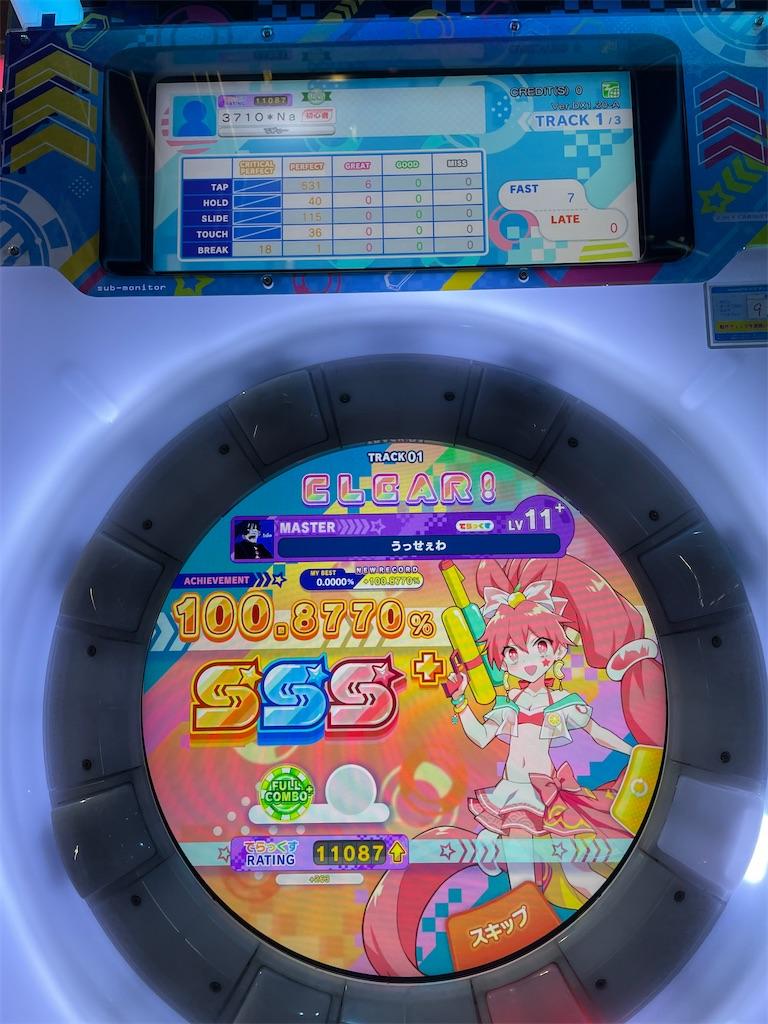 f:id:utsugi_yuma:20210920214202j:image