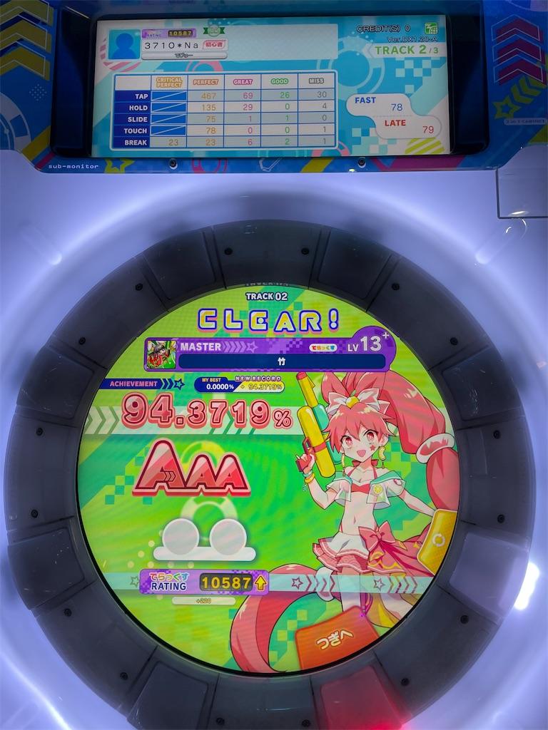 f:id:utsugi_yuma:20210920214205j:image