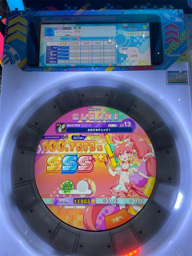 f:id:utsugi_yuma:20210920214208j:image