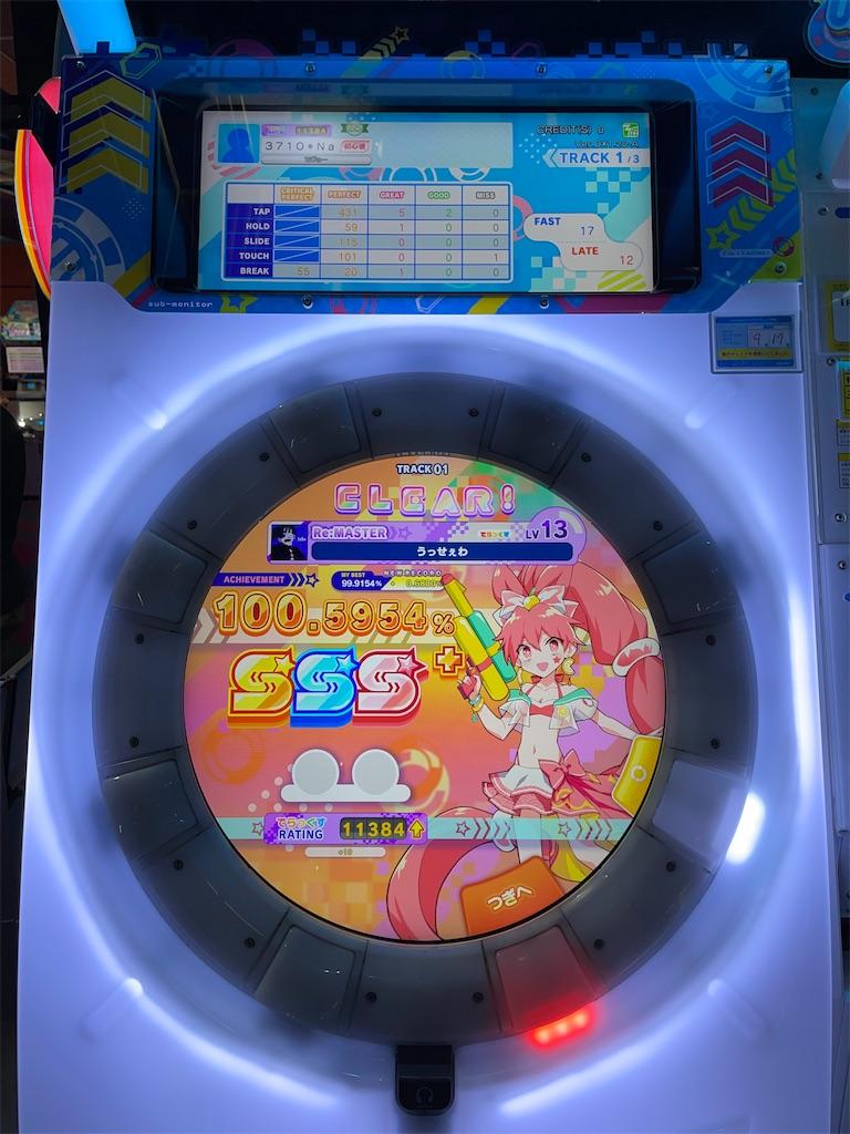f:id:utsugi_yuma:20210920214211j:image