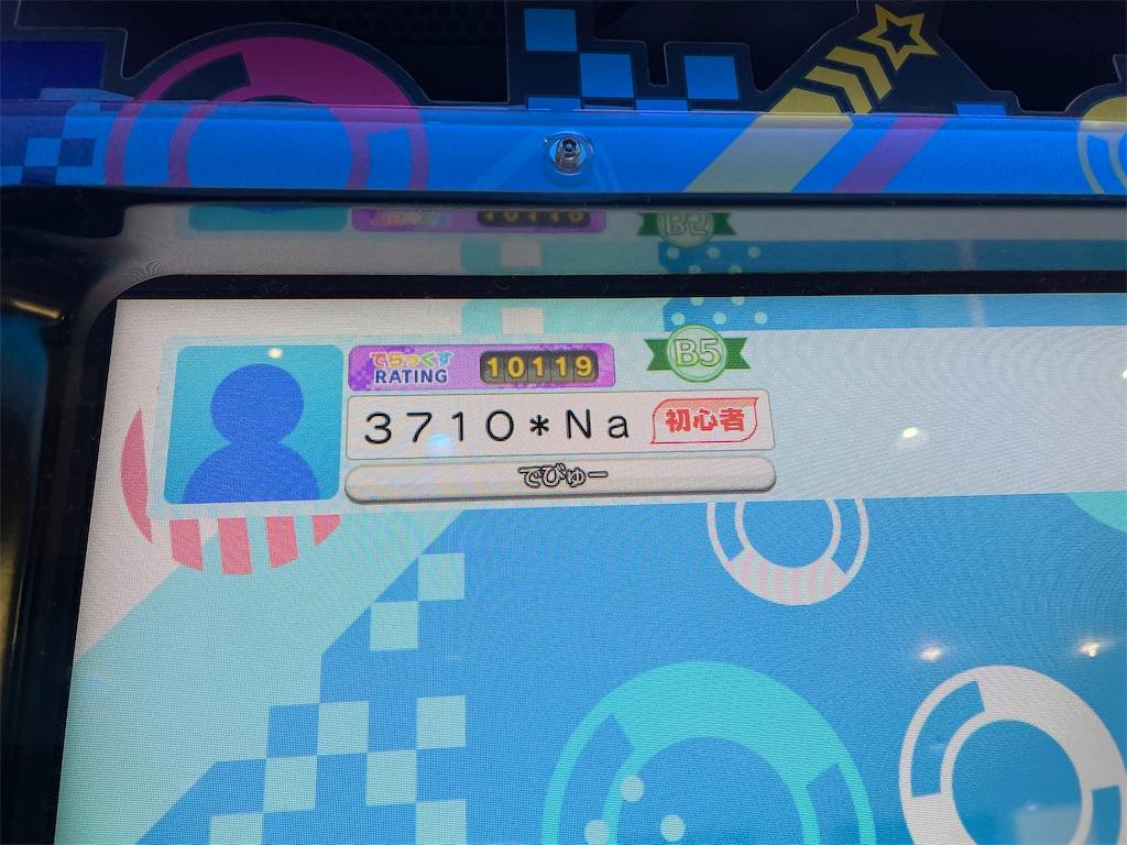 f:id:utsugi_yuma:20210920214217j:image