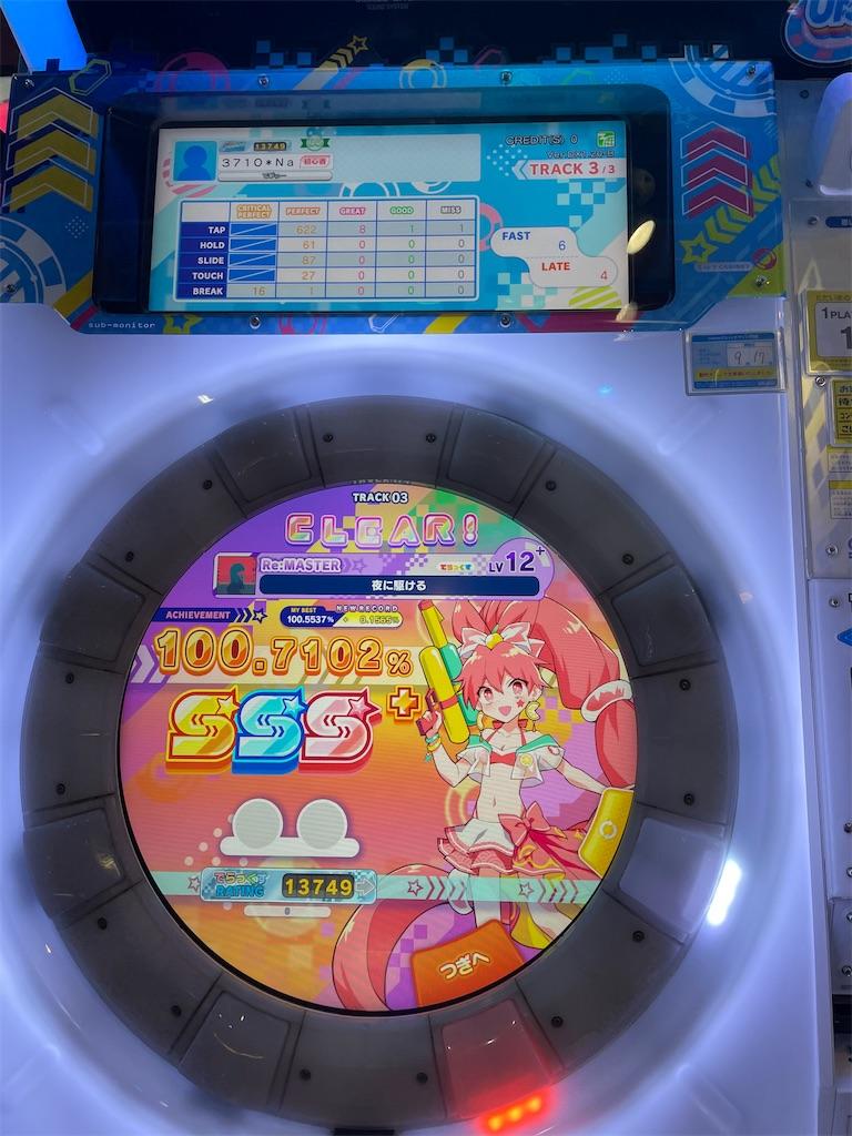 f:id:utsugi_yuma:20210920214239j:image