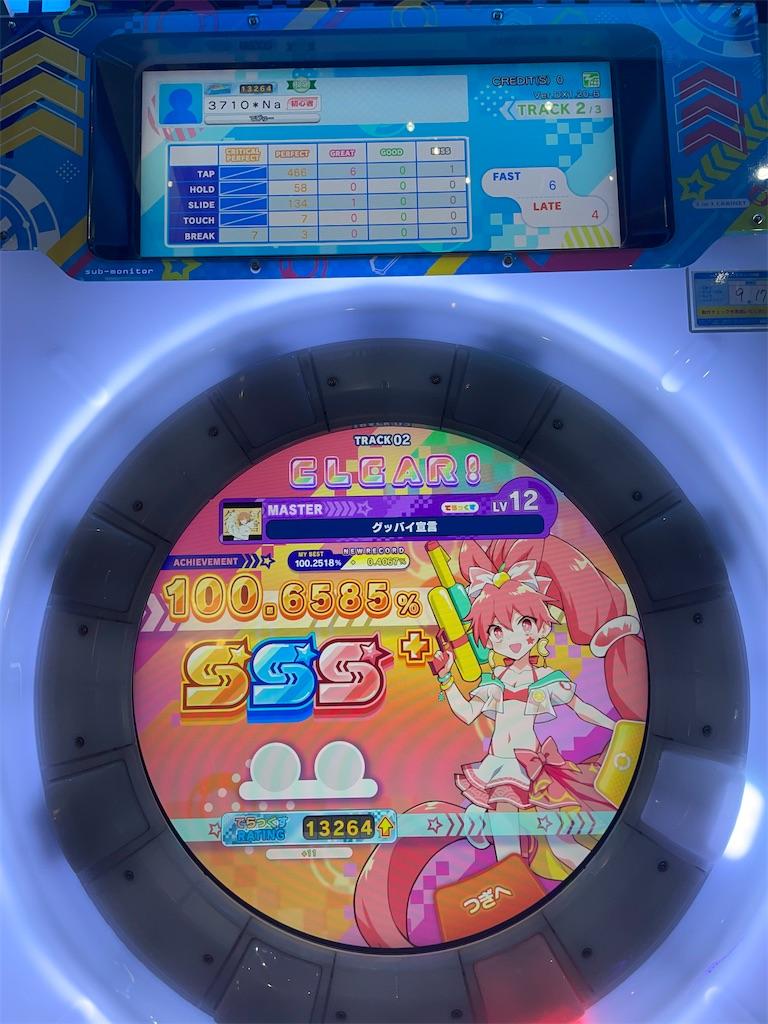 f:id:utsugi_yuma:20210920214242j:image