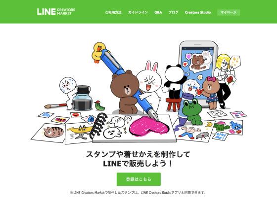 f:id:utsugiyukika:20180610183516j:plain