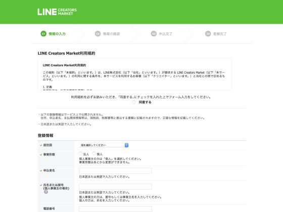 f:id:utsugiyukika:20180610185636j:plain