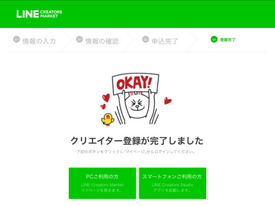 f:id:utsugiyukika:20180610191134j:plain