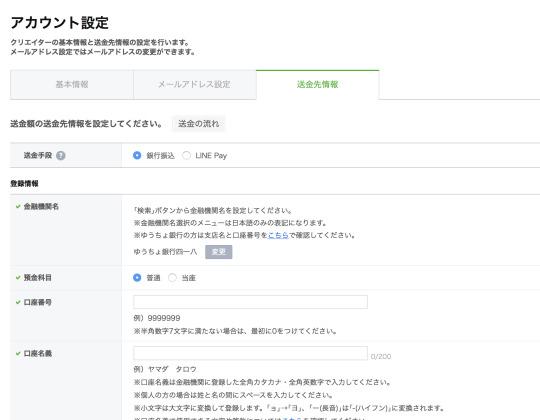 f:id:utsugiyukika:20180610204105j:plain