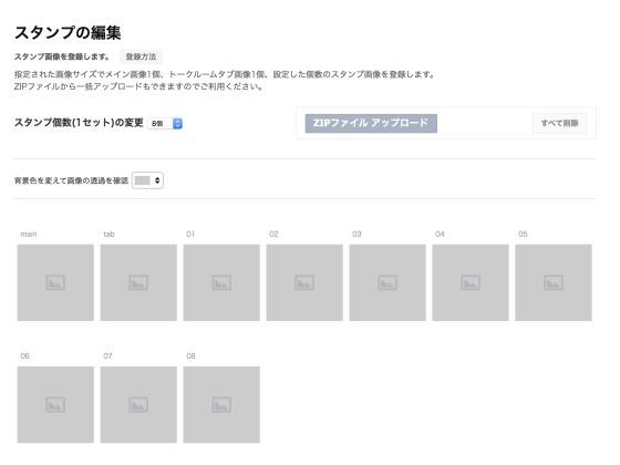 f:id:utsugiyukika:20180616205230j:plain