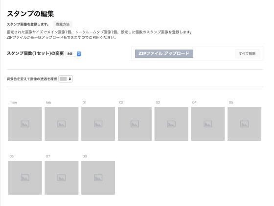 f:id:utsugiyukika:20180624055518j:plain