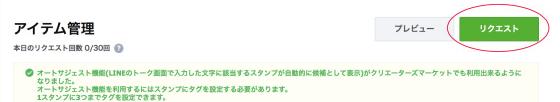 f:id:utsugiyukika:20180626082018j:plain