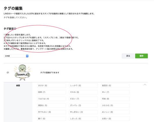 f:id:utsugiyukika:20180627075828j:plain