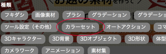 f:id:utsugiyukika:20180628055757j:plain