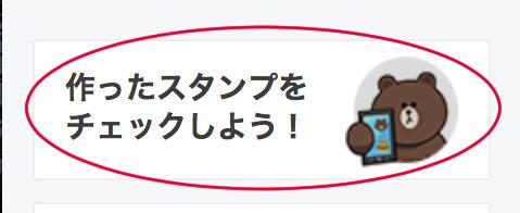 f:id:utsugiyukika:20180628070813j:plain