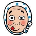 f:id:utsugiyukika:20190228191607j:plain