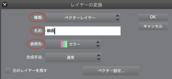 f:id:utsugiyukika:20191211193241j:plain