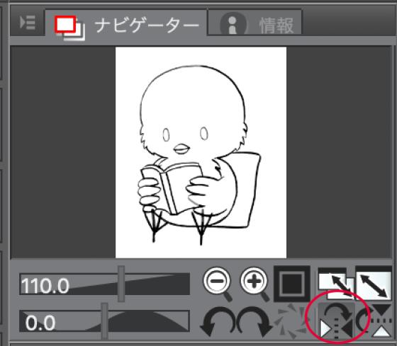 f:id:utsugiyukika:20191212081723j:plain