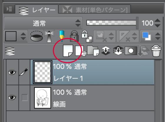 f:id:utsugiyukika:20191212081750j:plain