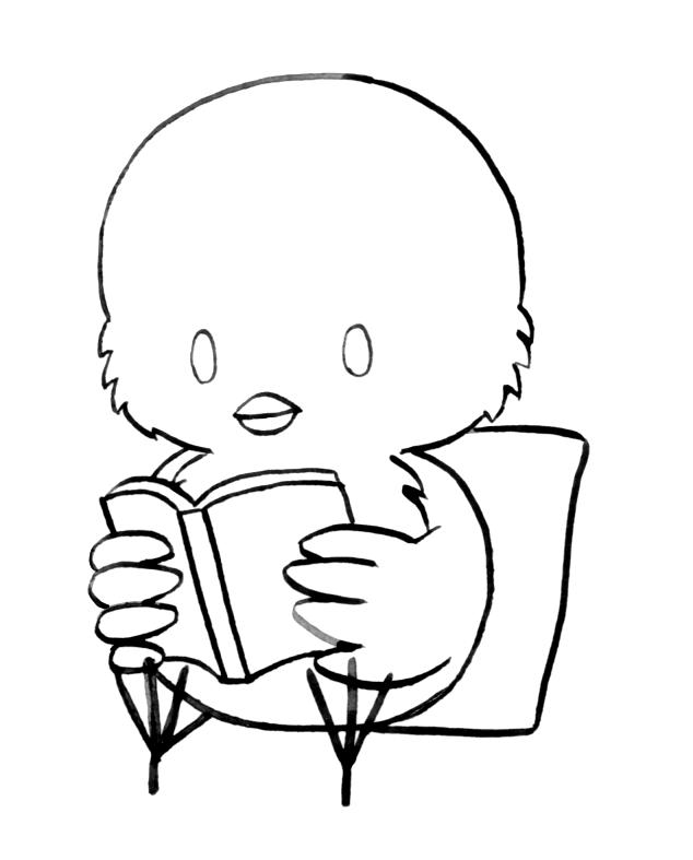 f:id:utsugiyukika:20191212081805j:plain